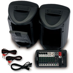 yamaha stagepas 400i all in one portable 400w pa system. Black Bedroom Furniture Sets. Home Design Ideas
